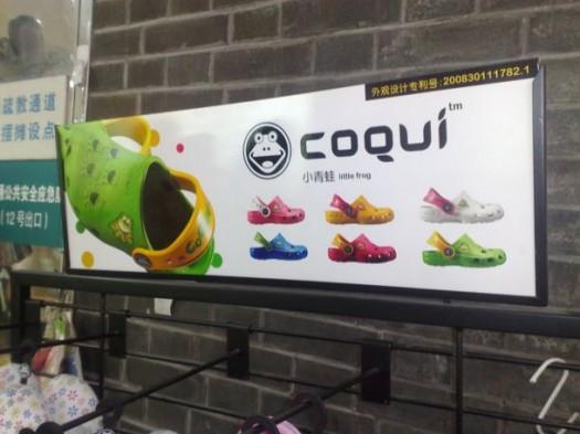 coqui2