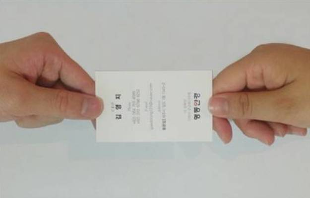 Optician's Business Card Can Weed Out Poor Vision