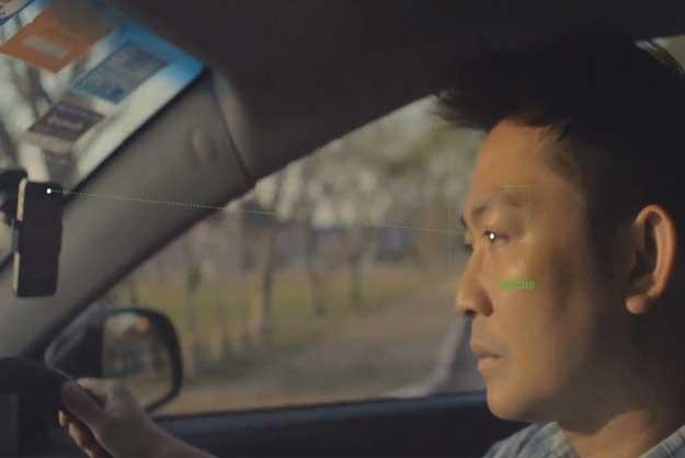 Driver vigilance detection under natural illumination ... |Tired Driver Face