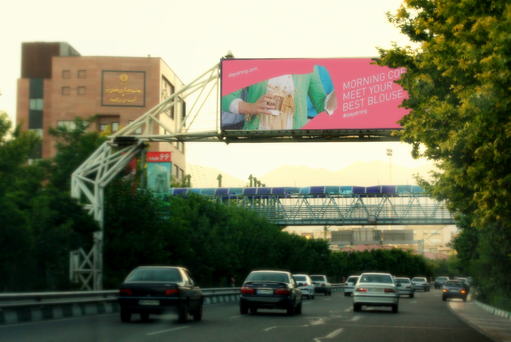 Digital Billboard Changes Depending On The Speed Of Traffic