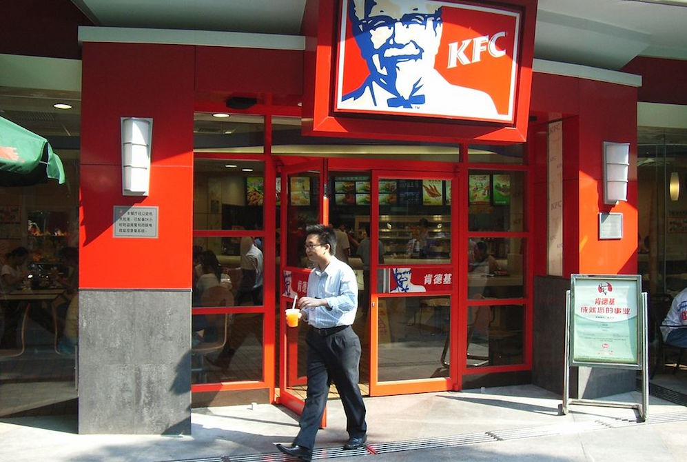 KFC China Is Using Facial Recognition To Recommend Menu Items