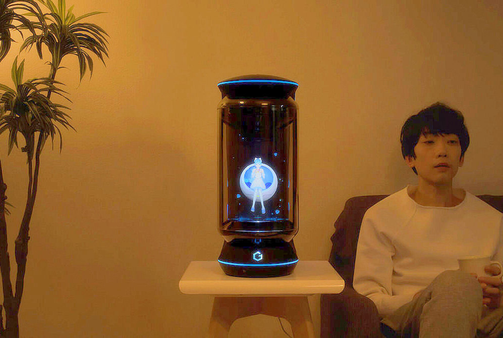Are Holograms The Future Of Digital Home Assistants?