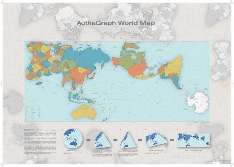 Hajime Narukawa map 2.jpg