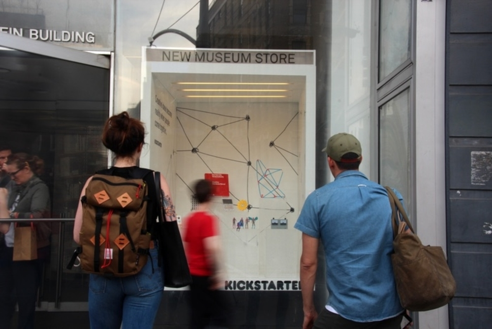 The New Museum Is Bringing A Range Of Kickstarter Projects To Its Gift Shop
