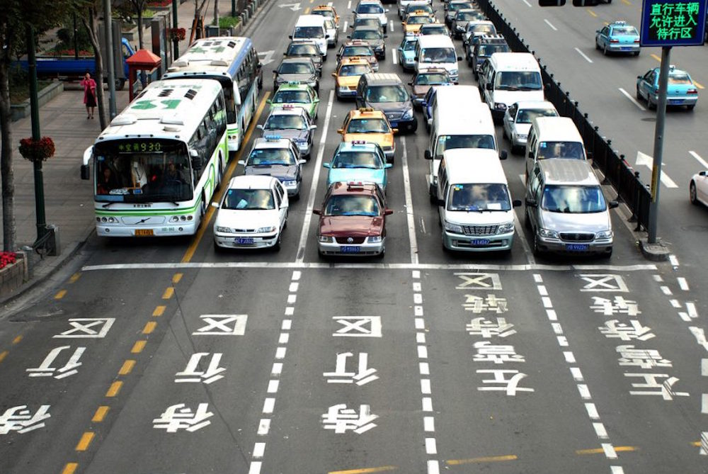 Chinese Ride-Sharing Giant Uses Data To Ease Road Congestion