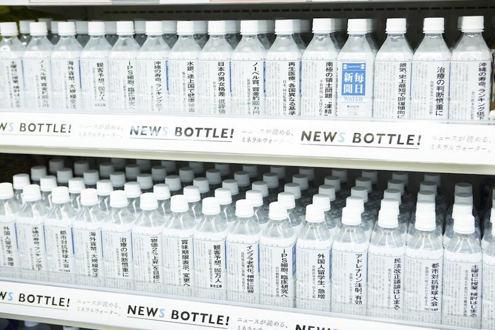 News Stories Printed On Bottles Of Water