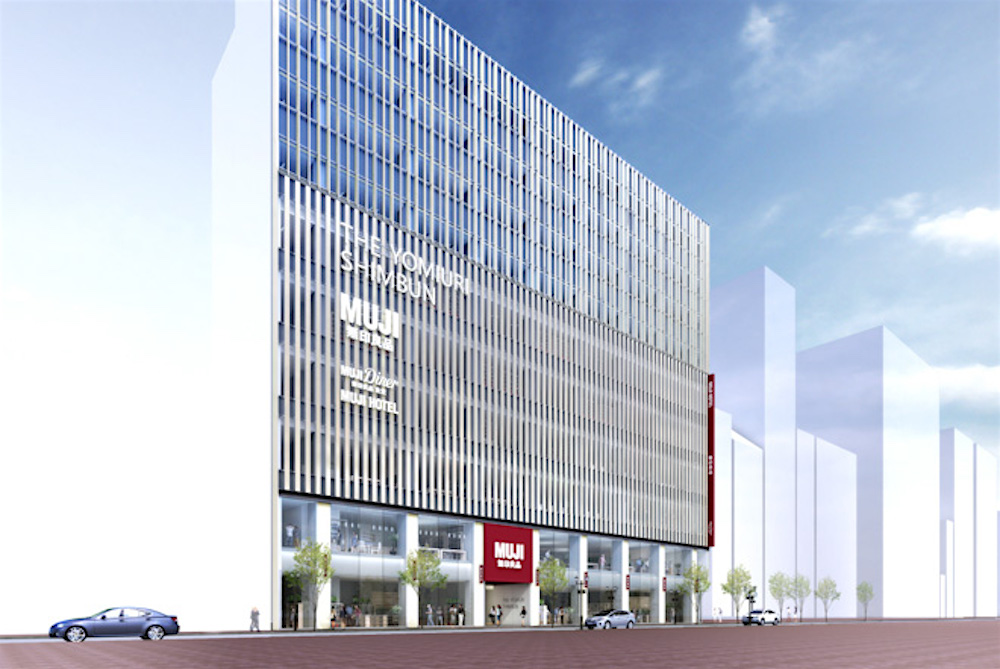 Muji Will Be Opening Hotels In China And Japan
