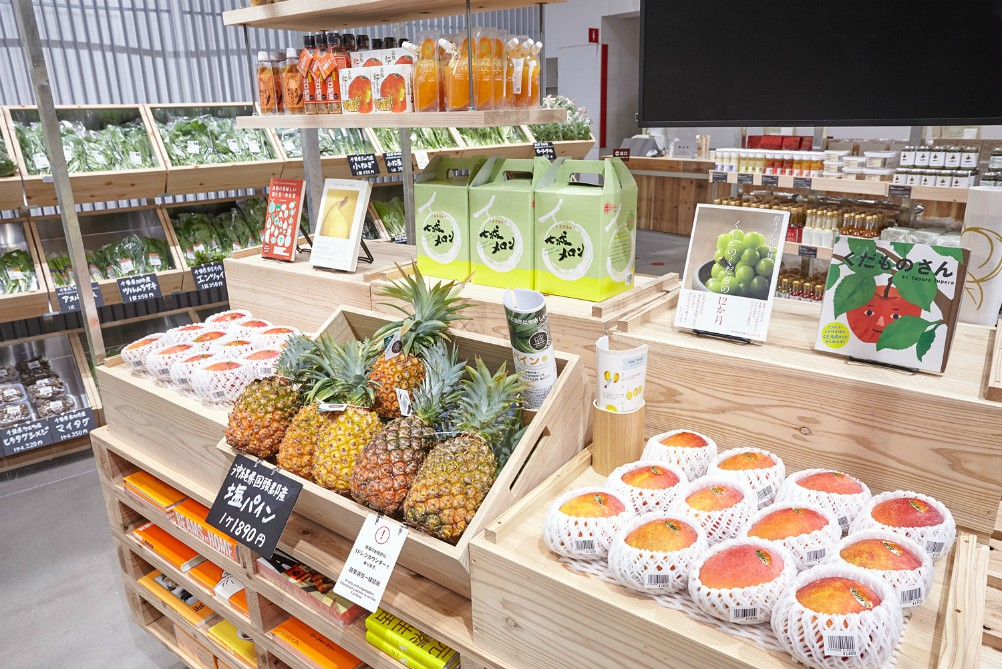 MUJI's New Tokyo Flagship Features A Market With Fresh Fruit And Vegetables