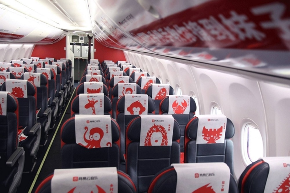 Yangtze River Airlines Created Music-Themed Flights To Entertain Passengers