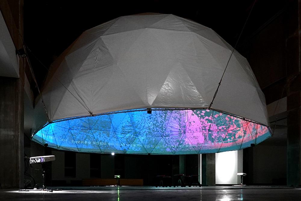 Interactive Exhibit In Seoul Imagines The Future Of Cities