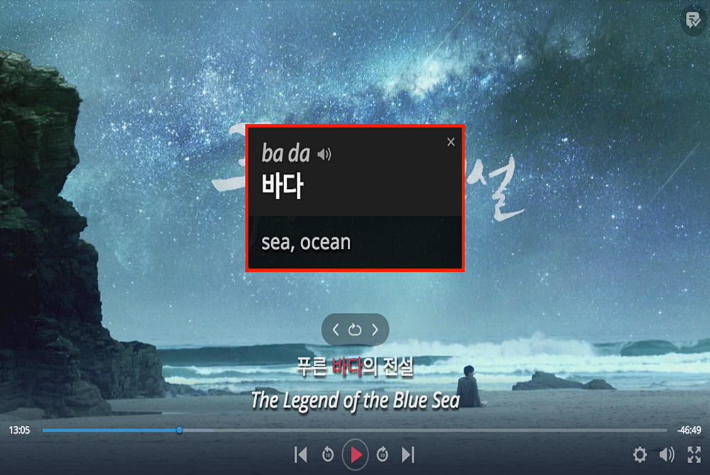 Streaming Service Teaches Viewers Chinese And Korean