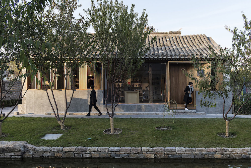 China's First Magazine Library Opens In A Historic Beijing House