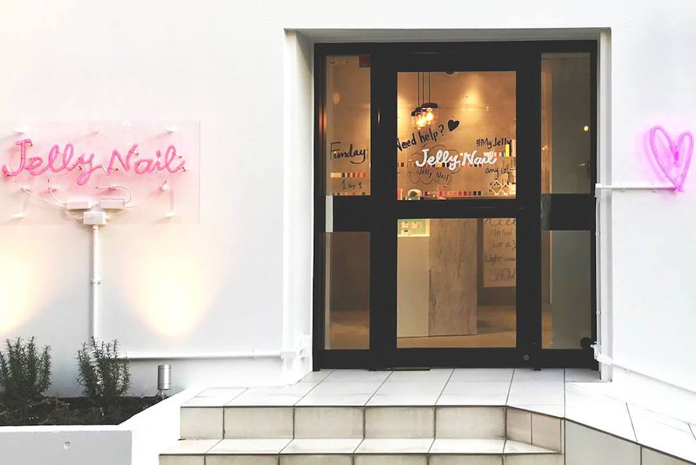 Concept Nail Polish Shop Offers In-Person Workshops And Customer Care