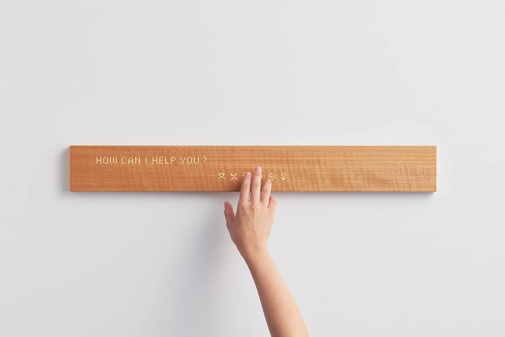 Decorative Wooden Piece Doubles As An Internet-Connected Display
