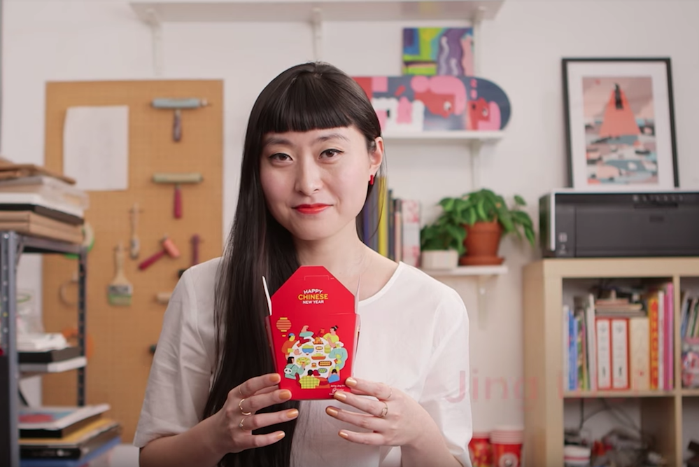 Panda Express Celebrates Chinese New Year With Special Packaging