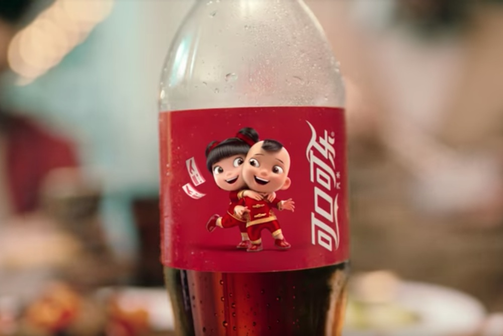 Coca-Cola Animates Mobile Payments With AR For Chinese New Year