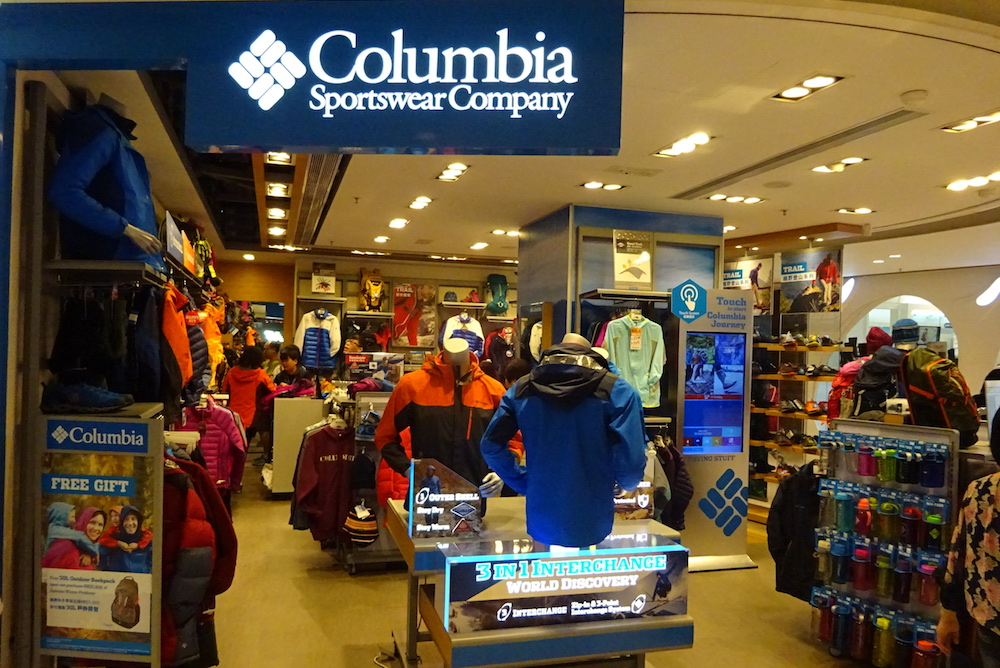Columbia Sportswear Adopts Microsoft Tools To Personalize Engagement
