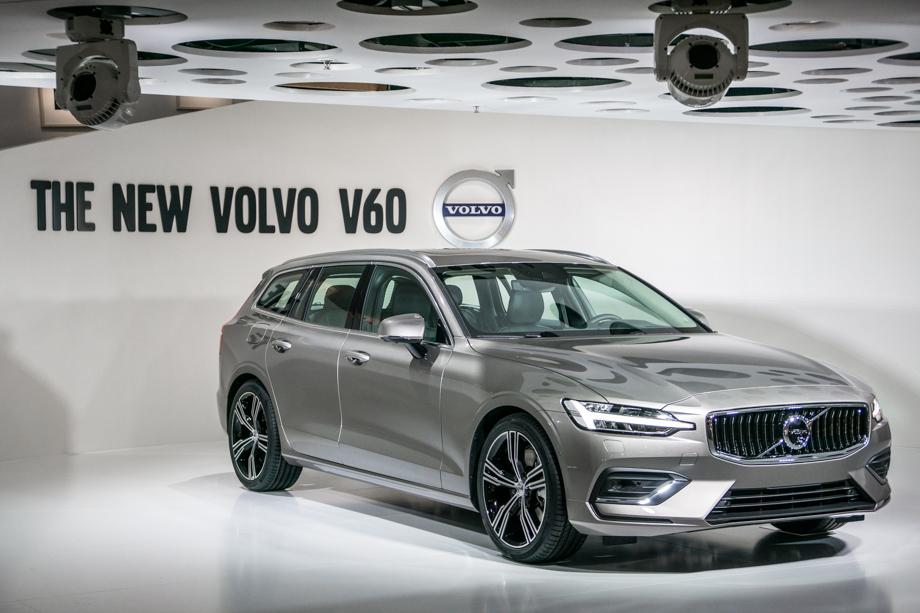 2019 Volvo V60 Reveal Volvo Studio Stockholm, Sweden-7.jpg