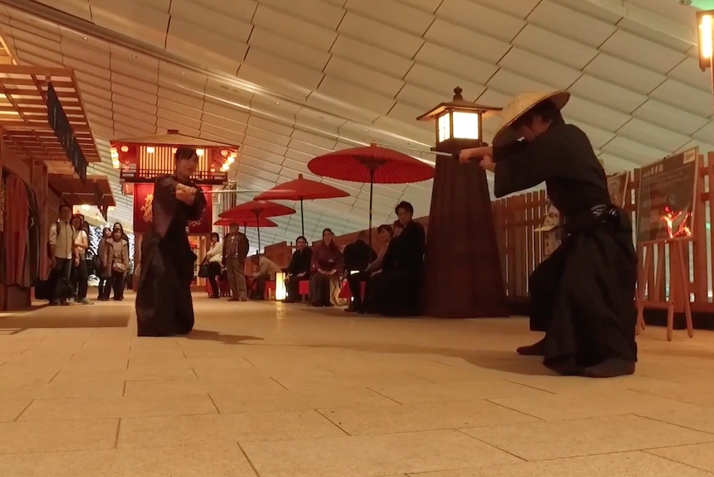 Flyers Can Fight Like A Samurai At This Japanese Airport