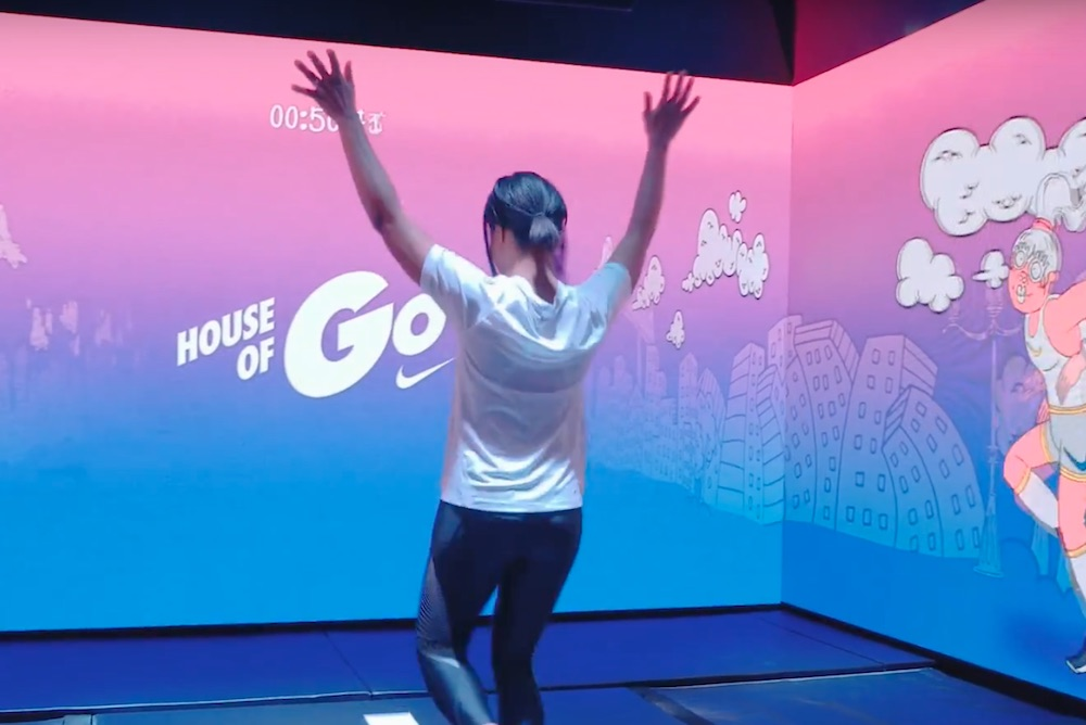 Nike Lets Buyers Test-Run Sneakers With A Treadmill Video Game