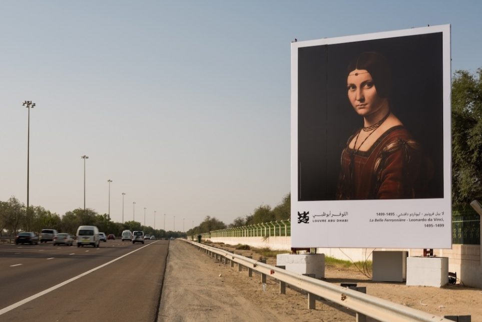The Louvre Abu Dhabi Created A Highway Gallery For Its Art