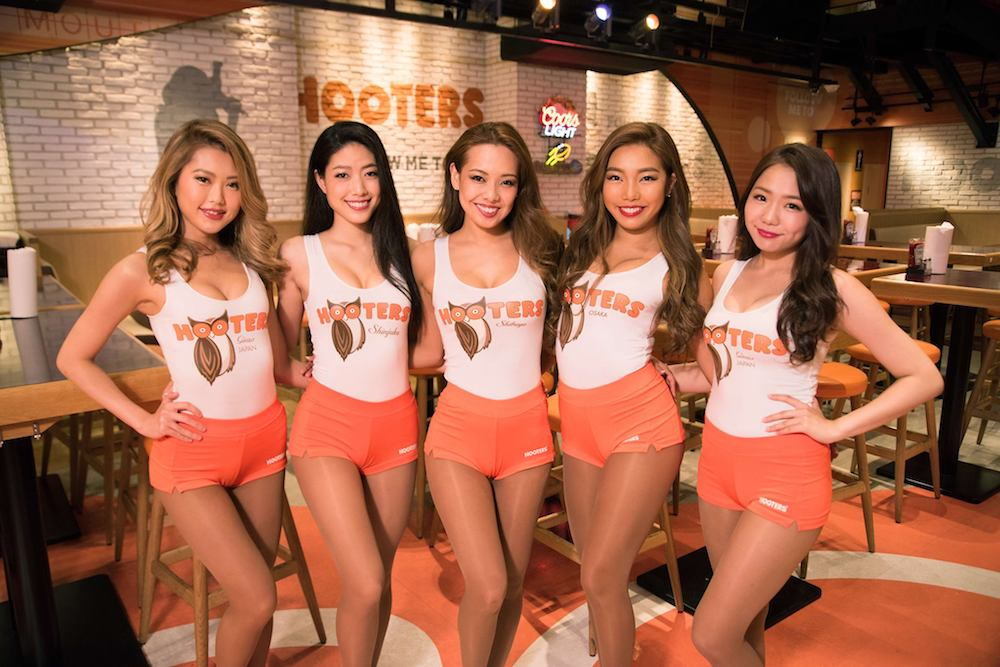 The Hooters Restaurant In Tokyo Is Now A Coworking Space