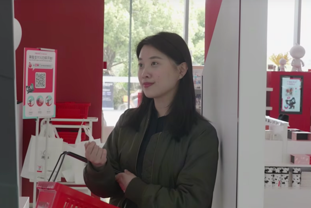 At Alibaba's Cashier-Free Store, A Smile Gets Customers A Discount