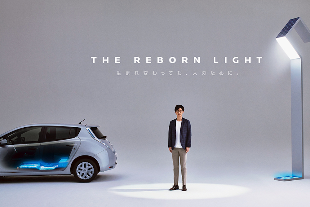 Nissan Created Wireless Streetlights Powered By Recycled Batteries And The Sun