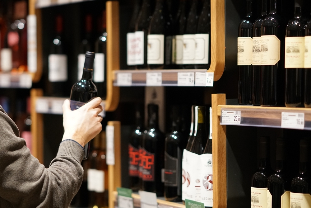 Alibaba Wine Store Promises Cashier-Less And Cashless Experience