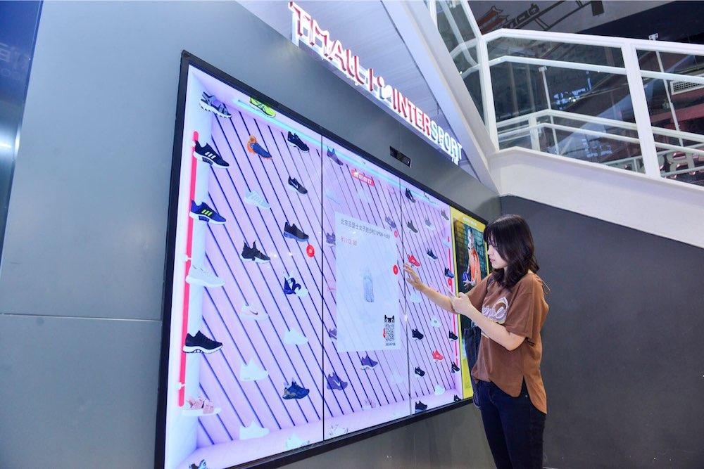 AI Assistants Merge Alibaba's Offline-Online Pursuits In Sporting Goods Megastore
