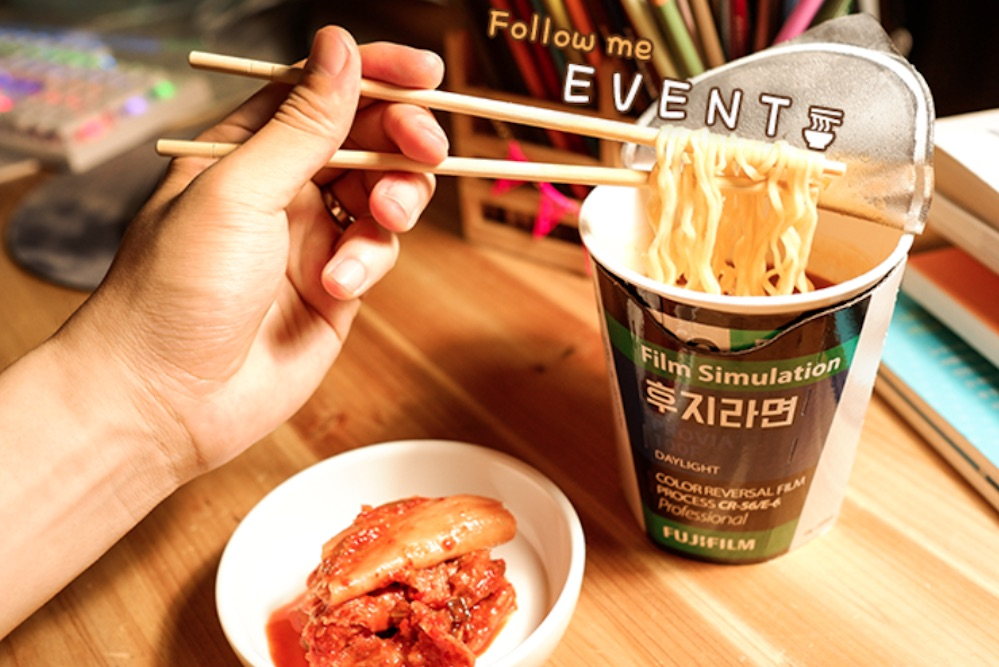 FujiFilm Offers Consumers Instant Noodles Shaped Like Its Film Canisters