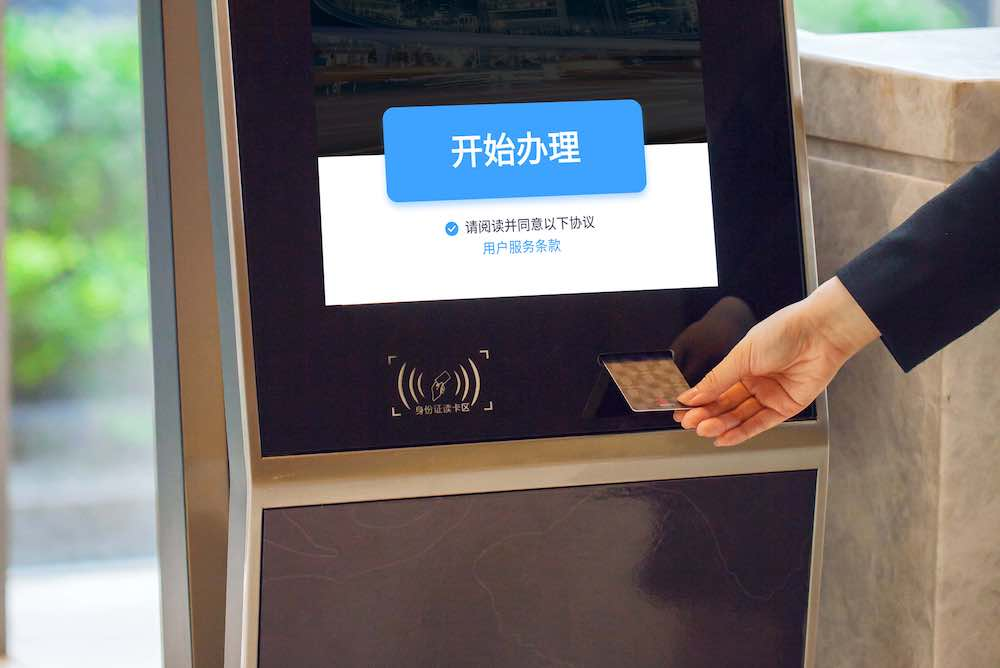 High-Tech Accommodation Features In China Are Improving Hotel Experiences For Guests