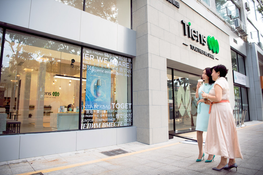 Healthcare Corporation Debuts Experiential Store Promoting Consumer Interactivity