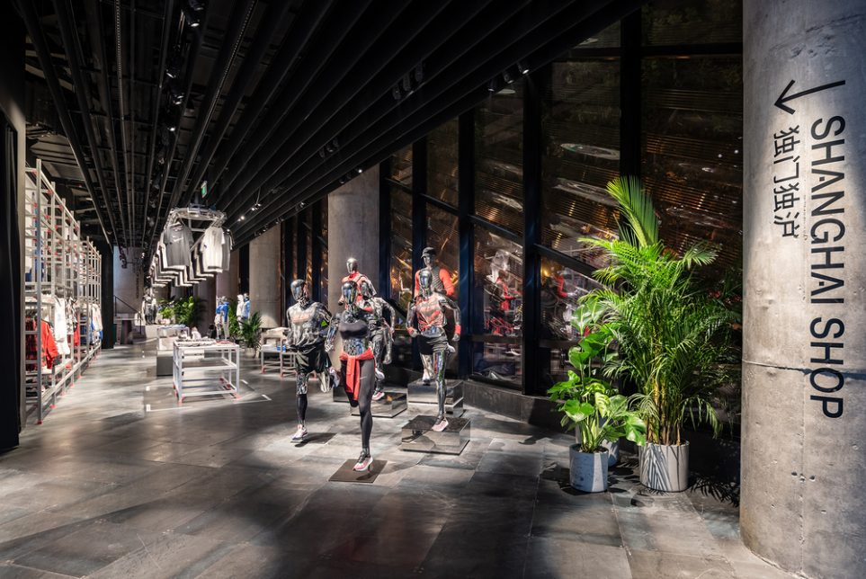 Nike's First 'House Of Innovation' Offers Shoppers State-Of-The-Art Experience