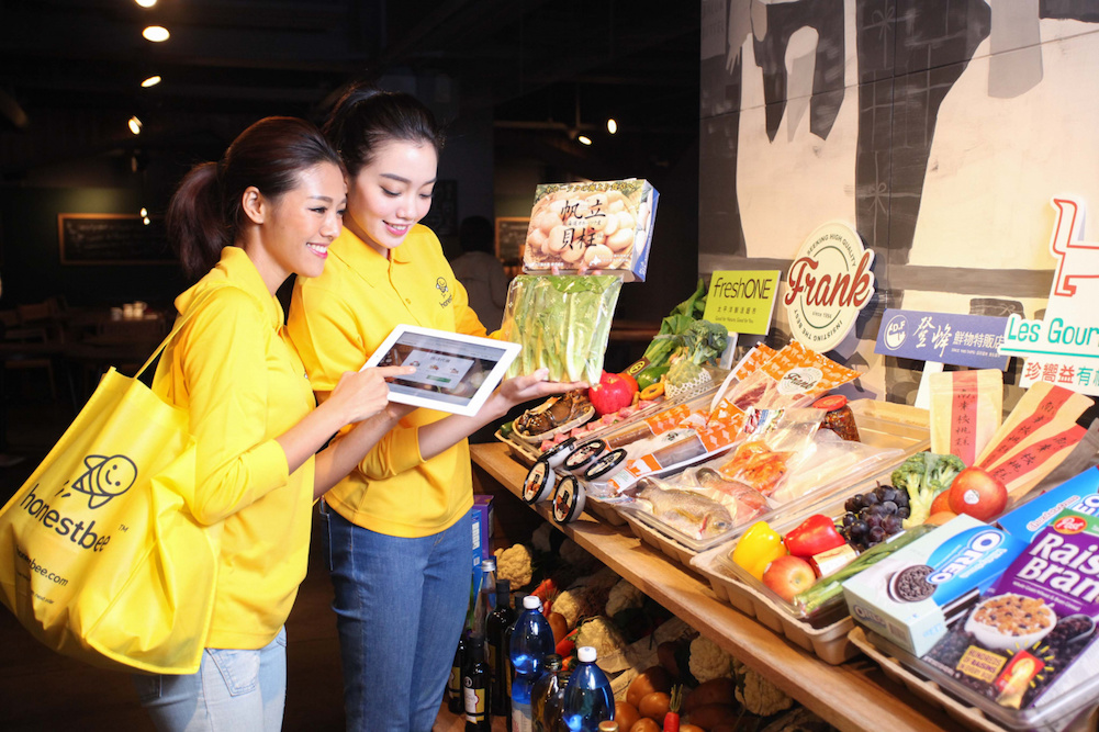 Cashless Grocery Store Has Shoppers Purchase In-App To Pick Up In-Store