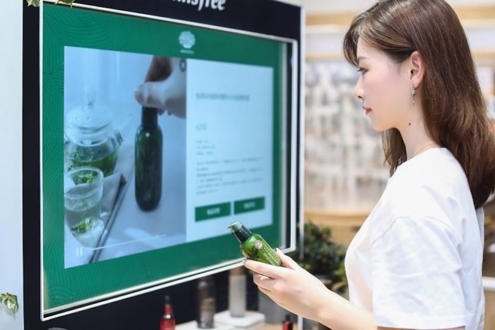 Innisfree's Revamped Beauty Store Marshals Tmall Tech For High-Touch Experience