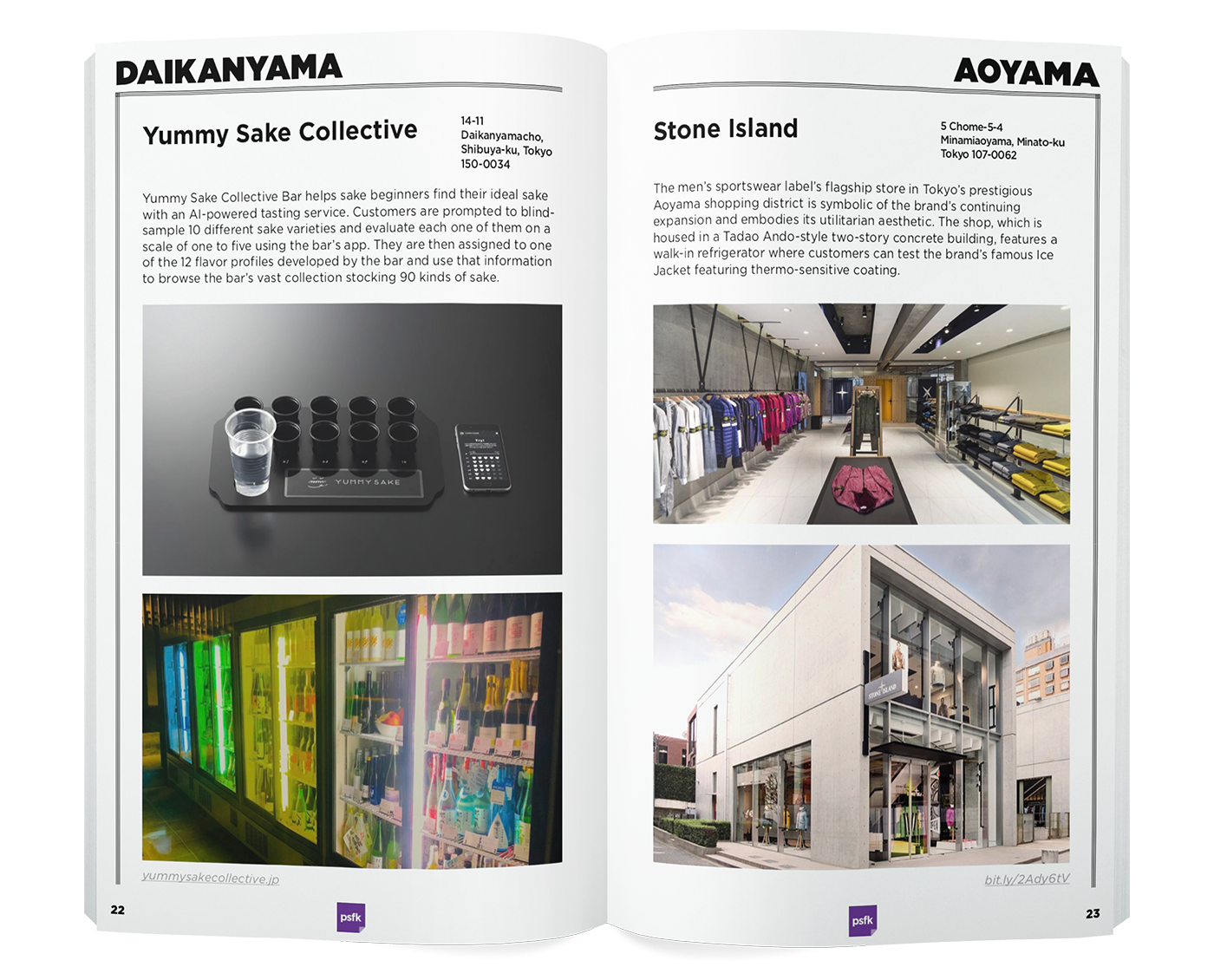 The Tokyo Retail Innovation Guide