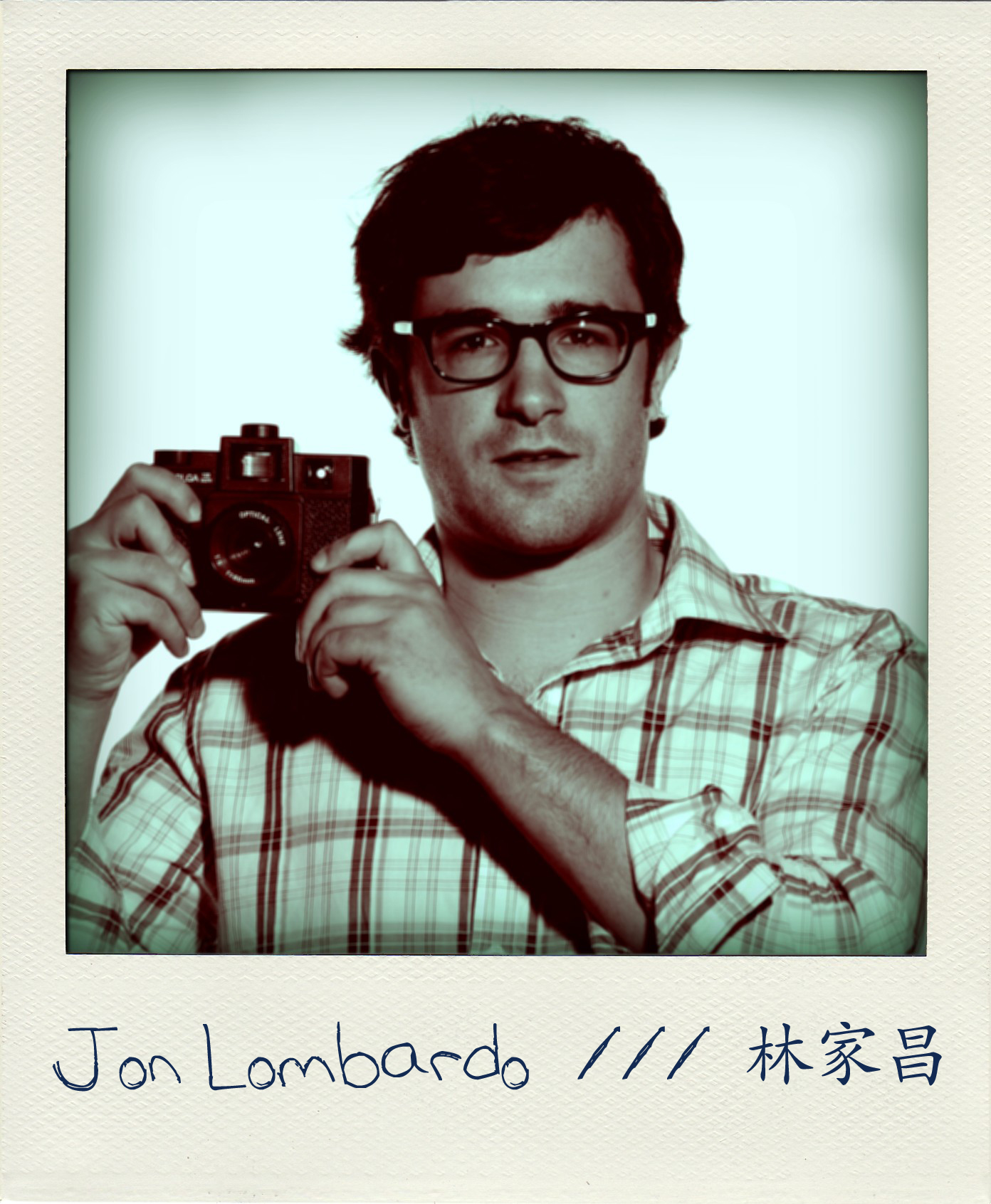 Jon Lombardo